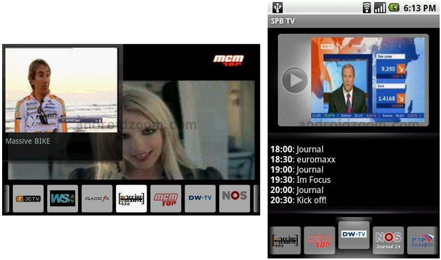 MARKETING-10.COM - SPB TV es una app para ver televisión en tu Android cómodamente